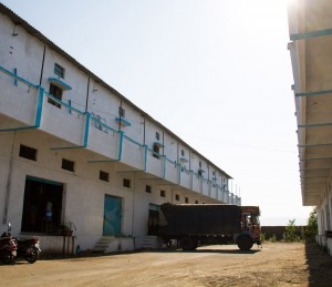 Present Warehouse